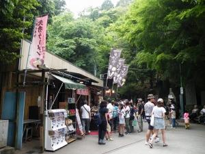 休日企画、東京散歩(高尾山)