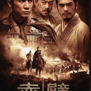 華流映画を観たーい|dTV感想