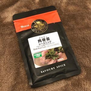 おうちグルメ|肉骨茶(バクテー)