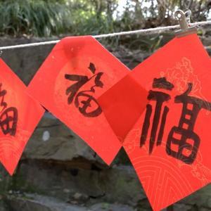 中国語、もう一歩 #1