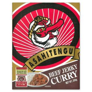 BEEF JERKY CURRY