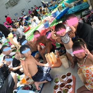 夏休み満喫…ネスタ