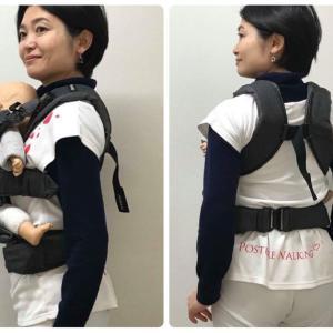 【募集中】産後ママの姿勢と抱っこ紐のつけ方イベント 10月15日・11月12日