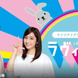 明日8/6 TBS ラヴィット!にて影アートが紹介されます!!
