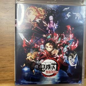 鬼滅の刃 無限列車編Blu-ray