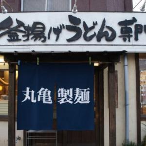 【トピック】なぜチェーン店は、発祥の地ではない地名を店名に冠したのか?考察