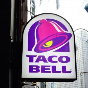 タコベル (Taco Bell) 日本1号店 渋谷道玄坂店
