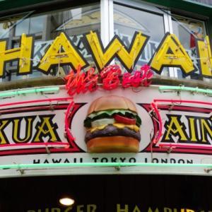 クア・アイナ (KUA`AINA) 日本1号店 青山本店