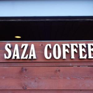 サザコーヒー 本店