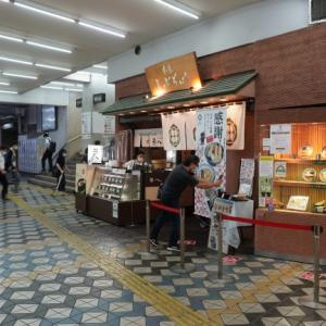 【トピック】40年の歴史に幕!渋谷の立ち食い「本家しぶそば」最後のオールスターズ