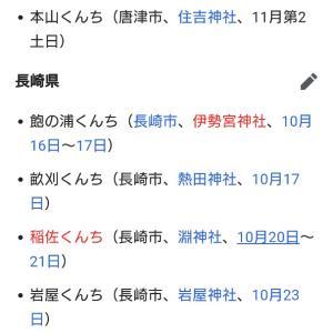 2019/11/02