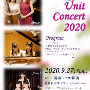 9/27*Shuffle Unit Concert 2020