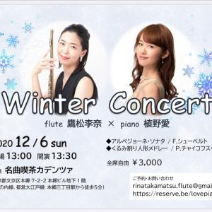 12/6*Winter Concertのご案内