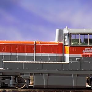 TOMIX DE10-1120とJRコキコンテナ貨物とJNR(国鉄)コキ貨物列車鉄道模型