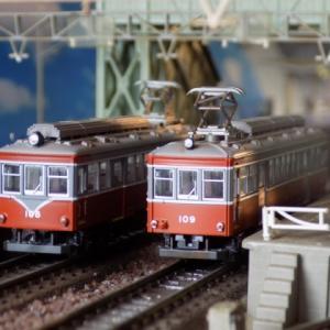 前記事の続きRM MODELS (アールエムモデルズ)2020年10月号 Vol.301の記事から箱根登山鉄道モハ2形他