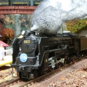 マイクロエース国鉄C62形蒸気機関車 3号機 小樽築港機関区・改良品未だ模型の世界では現役です。