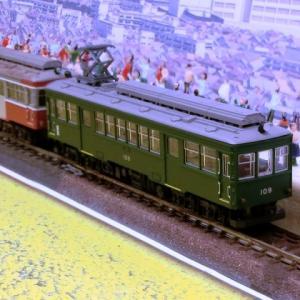 引退式!鉄コレありがとう箱根登山鉄道モハ2形109
