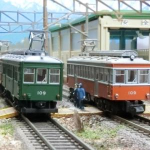 TMSで楽しんでいますか?鉄コレありがとう箱根登山鉄道モハ2形109