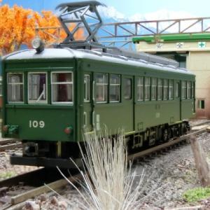 2020年7月23日 箱根登山電車 全線運転再開!KATO複線トラス鉄橋を使ったジオラマに鉄コレありがとう箱根登山鉄道モハ2形が通過