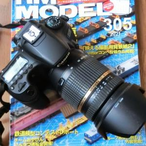 バックナンバーRMモデルス264号全焦点マクロでNゲージ車両を撮る!キハ183−0系