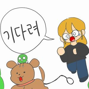 韓国語「キダリョ」の意味!BTSの事件で覚えてしまおう!