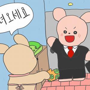 「行ってらっしゃい」を韓国語で!恋人や兵役に就く人へ言う時は!?