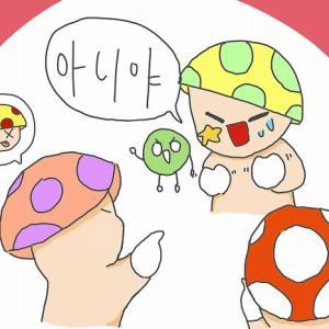 韓国語「アニヤ」「アニャ」の意味!語尾のバリエーションが豊富