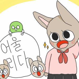 「似合ってる」を韓国語で!髪型やメガネが似合ってると言うには?