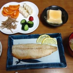 6/9 焼き魚は『塩さば』