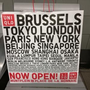 2017年10月19日オープン ユニクロブリュッセル店へ行ってみた