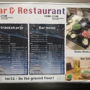 東横イン フランクフルト中央駅前宿泊体験記 Toyoko Inn Frankfurt am Main Hauptbahnhof