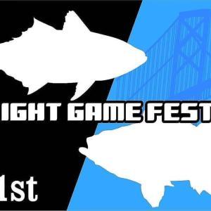 第1回鳴門LightGameFestival