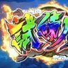 【赤パンダ】試練の刻レインボーの恩恵は高継続&ラッシュ確定!(燃えよ!功夫淑女ドラゴン)