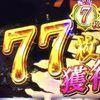 【セブンイレブンいい気分】物語シリーズ セカンドシーズン ロリコンビDEあとがたり!