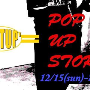 日付確定! LIFT UP リフトアップ POP UP STORE は12/15(日)より開催!