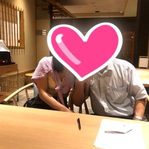 九州から名古屋迄婚約