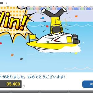 【福岡11R】1魚谷香織で124的中!【本日2回目の10倍増的中ありがとう】