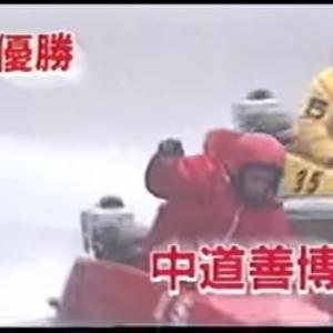 【今はボートレース】KYOTEI〜昔ばなし、第1話1996年SG総理大臣杯(平和島)【私の競艇勝負の歴史を語ります】