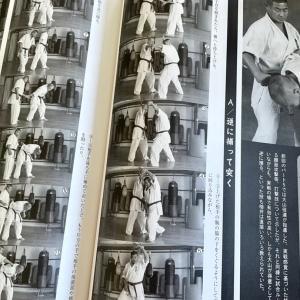 月刊「フルコンタクトKARATEマガジン」VOL67