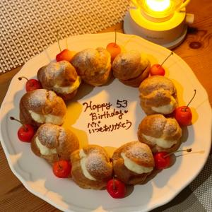 父の日&お誕生日