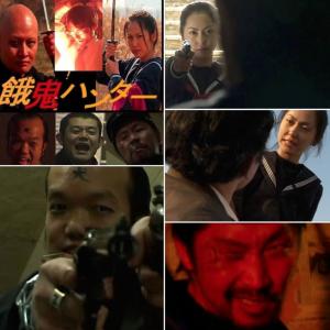 いよいよ明日17日(日)、新潟にて『餓鬼ハンター』初公開‼️
