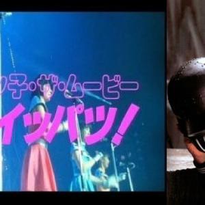 ★明日14日(金)BAR GURENTAIは人気イベント「とんでも映画を語る会」です★