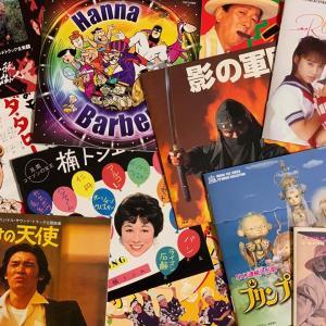 ★本日10日(金)愚連隊バーは「サブカル酒場1971 Returns-あの頃、テレビから聴こえてきた歌ー」です★