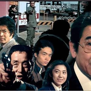 ★明日22日(土)CINEMA BAR GURENTAIは新イベント「刑事ドラマを語る会」が始まります★