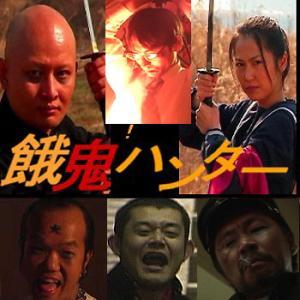 みやざき自主映画祭2019