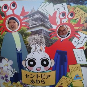 GOTO福井① 海鮮アトム