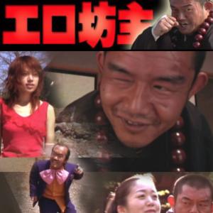 あわら湯けむり映画祭での『豪快エロ坊主』上映は、明日19日(土)までです。