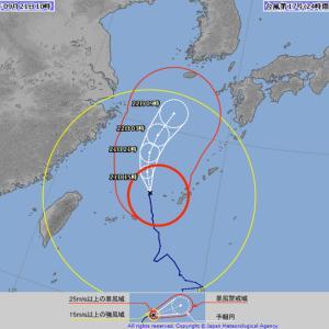 台風17号21日10時現在情報 /2019台風17号/米軍進路予報/台風17号21日