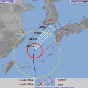 台風17号20時現在情報/本日最終/明日の和泊町立中学校体育大会順延