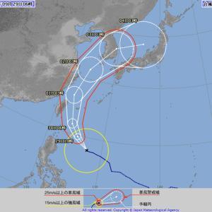 台風18号29日06時情報 /船舶条件付き運航